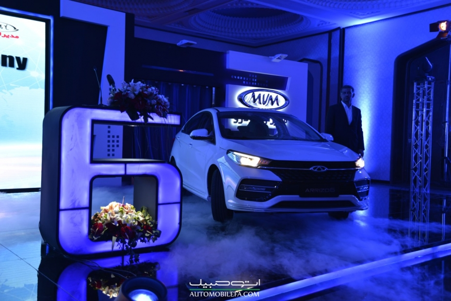 Automobile Farsi - Chery Arrizo6 Unveil ceremony - Esteghlal Hotel